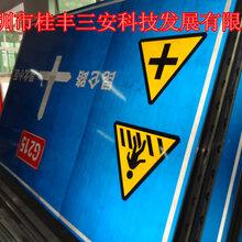 道路交通标志杆定制、交通标志牌立柱生产厂家