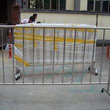 用在地铁站里的不锈钢活动围栏哪里有生产企业?