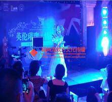 福州宴会演出公司,福州派对演出公司,福州寿宴演出公司,福州会务演出图片