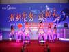 福州新颖节目表演新式节目演艺演出专业服务