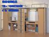 鶴壁職工公寓床(全拆裝)——公寓組合床推送(華夏新聞網)