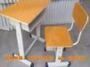 河南双人课桌椅批发,郑州明辉质量放心创优质品牌
