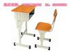新乡中小学钢木课桌椅厂家直销_供应中小学可升降课桌椅