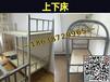 河南公寓床廠家——學生公寓床服務平臺(新聞網)