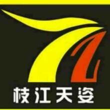枝江市最专业的化妆美甲纹绣培训机构