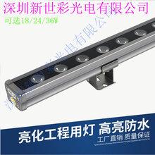18W24W36W高亮防水户外LED洗墙灯