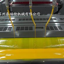 蘇州玖陸伍壹危廢極低的集中供墨系統圖片