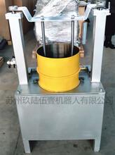 蘇州玖陸伍壹15公斤小型自動供墨系統圖片
