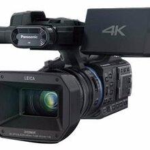 松下4K超高清便携式摄录一体机AGFC100MC图片
