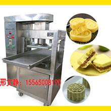 夹心分层绿豆糕机器多少钱
