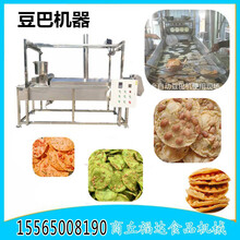 豆巴子机小作坊用的月亮巴机花生饼机器生产厂家