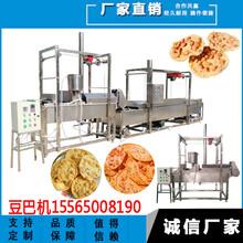 佛山铁勺饼机全面升级铁勺喇设备批发价