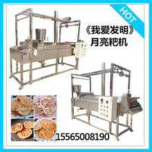 湖南米饼机花生饼机器客家美食又叫糟粑