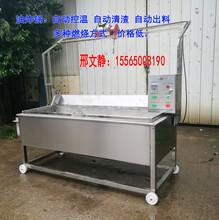 气动压盖油炸锅多少钱一台燃油燃气烧电都可以
