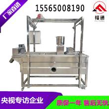 惠安花生脆机器全自动花生饼机生产设备