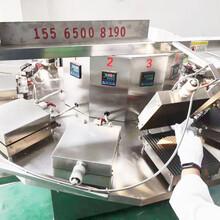 创业型鸡蛋卷机自动话生产省时省力