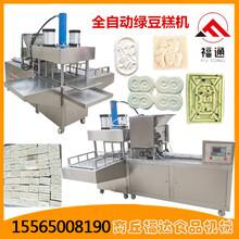 青海奶酥片机器奶贝压块机奶制品生产设备