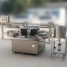 液晶触摸屏全自动鸡蛋卷机器自动化程度高可量产