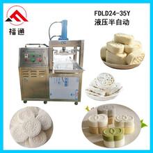全自动魔芋蒸饼机粗粮代餐饼压块机