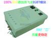 高节能60kw感应电磁加热器环保机电