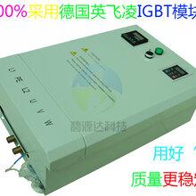 高性能电磁加热采暖炉家用/工厂应用