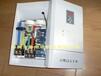 碧源达电磁加热改造专业技术