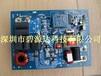 节能温控大功率电磁加热设备