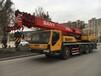 出售2012年三一25吨五节臂汽车吊