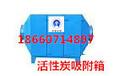 废气治理工程环保造粒设备
