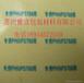 供应苏州透明PET标签印刷透明不干胶标签模切