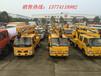 国五高空作业车发售,火爆江南专用特种汽车有限公司