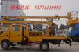 五十铃14米路灯维修高空作业车,路灯安装维修方便快捷