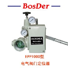 EPP1000,EPP2000,HEP15,16,17系列电气阀门定位器图片