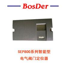 SEP800,YT1000,2300,AVP100,6DR系列智能型阀门定位器图片