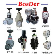 QFH,AL,AF,AFR,AR,BFR,BR,yt100,200等各个系列空气过滤减压器,过滤器