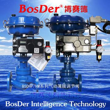BosDer博赛德手持式电压信号发生仪,云储存
