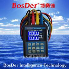 執行設備,手持式電壓信號發生儀圖片