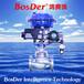 BosDer博賽德無線智能外置終端,重慶精致無線外置終端