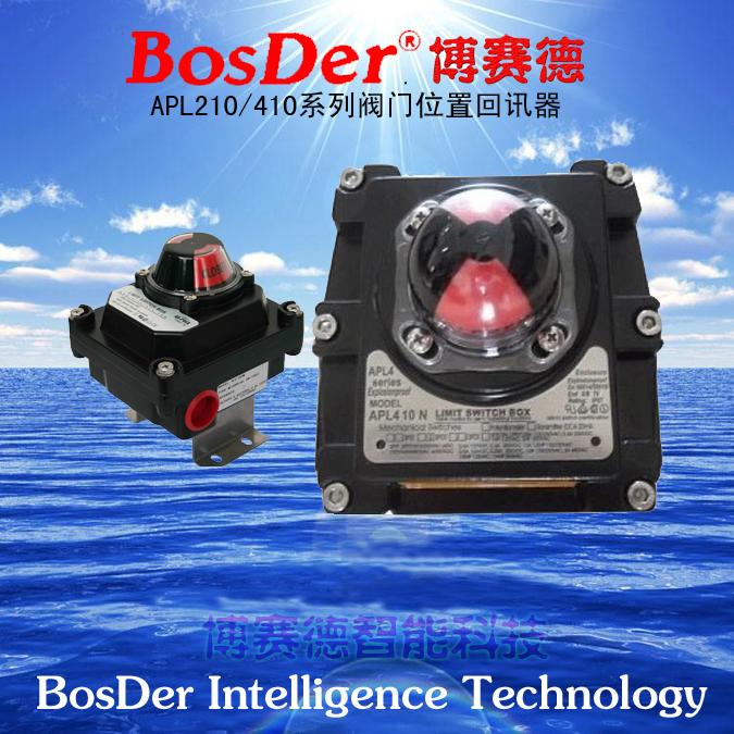 BOSDER博赛德品牌ITS-100,ITS-300限位开关