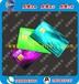 24C系列24C08芯片卡,医疗卡制作厂家定制