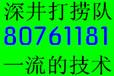 青岛深井打捞水泵公司青岛捞水泵多少钱