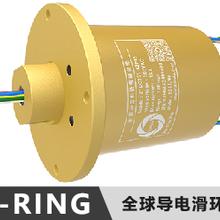 内径25mm空心轴滑环,内径30mm6路导电滑环生产厂家