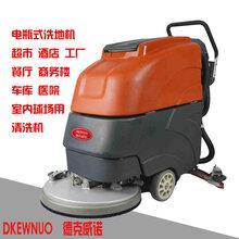 无锡喷涂车间用手推式洗地机食品厂化工厂用电瓶式自动洗地机图片