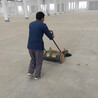 扫灰尘用扫地车