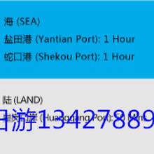 货运东莞物流公司东莞越南海运每天发货越南双清包税报关