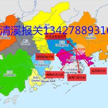 东莞到越南出口专线、东莞越南物流货运、越南国际海运整柜拼箱