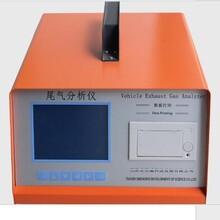 供应济宁祥和仪器SV-5Q尾气分析仪车辆SV-5Q尾气分析仪汽车SV-5Q尾气分析仪