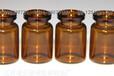 管制玻璃瓶香水瓶精油瓶漂流瓶药瓶厂家定制批发各种容量大小