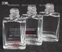 玻璃烟油瓶批发30ml扁方形玻璃瓶2016年最新款厂家一手货源厂地直销