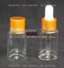 台湾管制玻璃瓶优惠促销1ml2ml3ml4ml5ml6ml7ml8ml10ml11ml12mlm15ml20ml30ml
